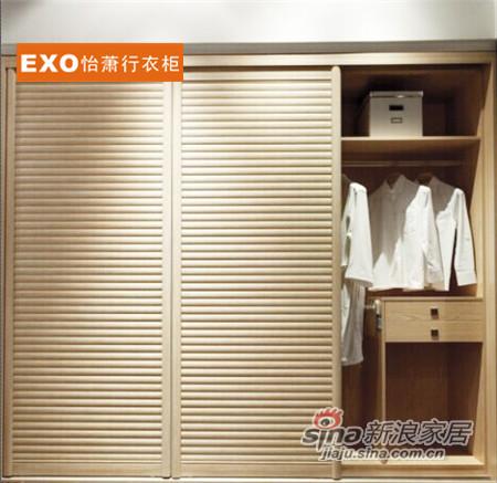 时尚经典流线木纹框全百叶整体衣柜-1
