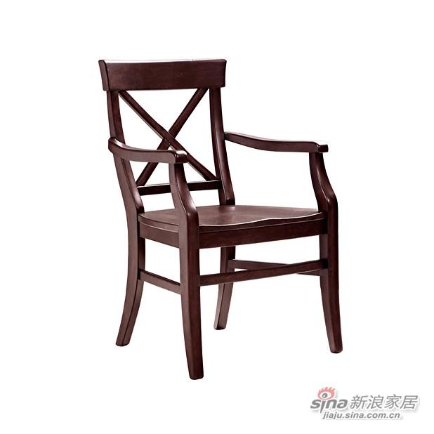 Hayes 有扶手餐椅-1