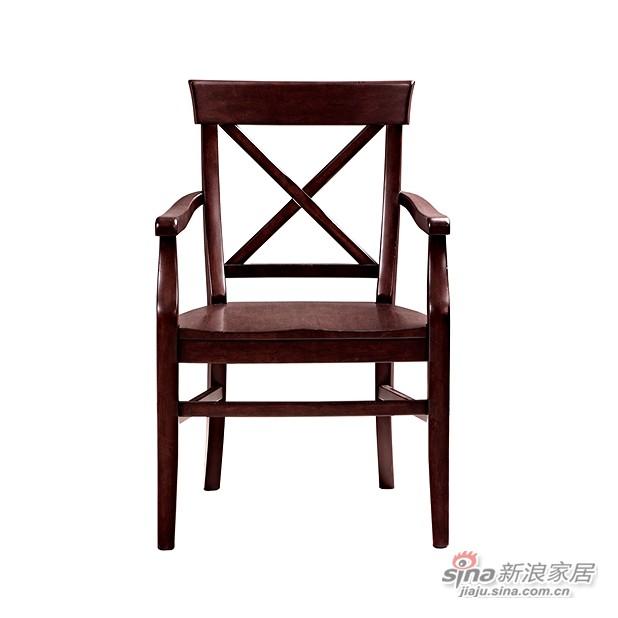 Hayes 有扶手餐椅-2
