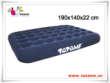 TATAME充气床系列 双人五面植绒充气床 QP01003