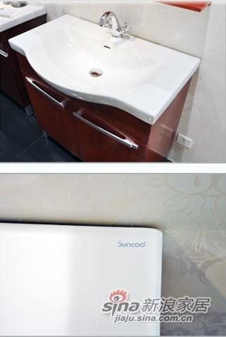 尚高卫浴浴室柜洗脸盆柜-2