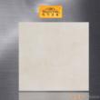 马可波罗阳光石系列-墙地砖CZ6218S(600*600mm)