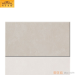 马可波罗-皇家米黄系列-墙砖95023(300*600mm)