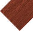 燕泥强化地板防水系列-YF303