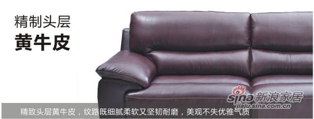 联邦米尼GA480A (3AR+1.5A+CL)左转角沙发+无扶手单位{3级半皮}-1