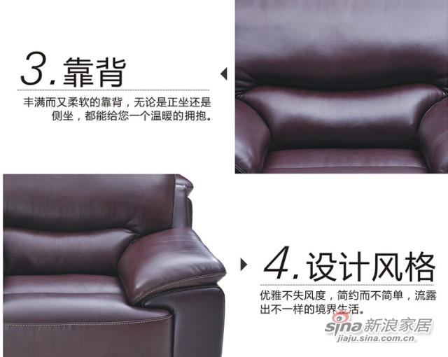 联邦米尼GA480A (3AR+1.5A+CL)左转角沙发+无扶手单位{3级半皮}-3