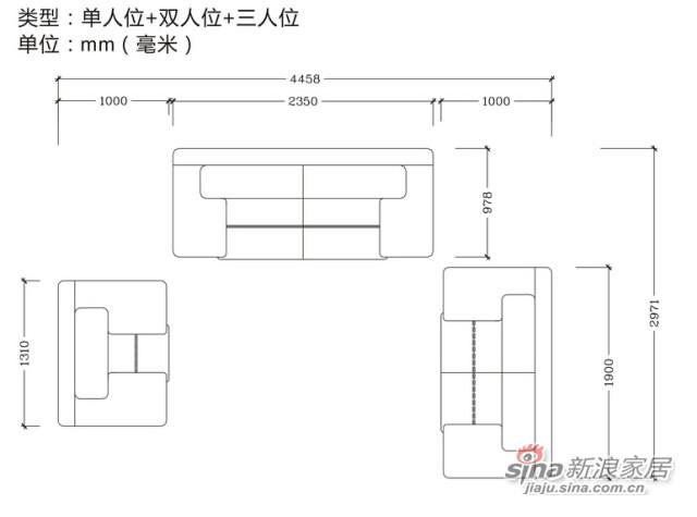 联邦米尼GA480A (3AR+1.5A+CL)左转角沙发+无扶手单位{3级半皮}-4
