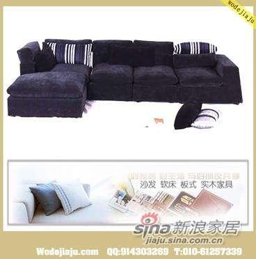 北京沃德家居环保沙发-0