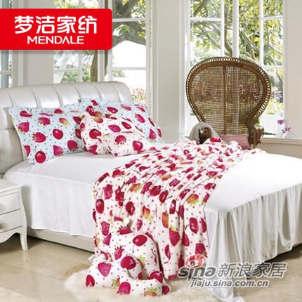 梦洁家纺 午睡空调毯子-0