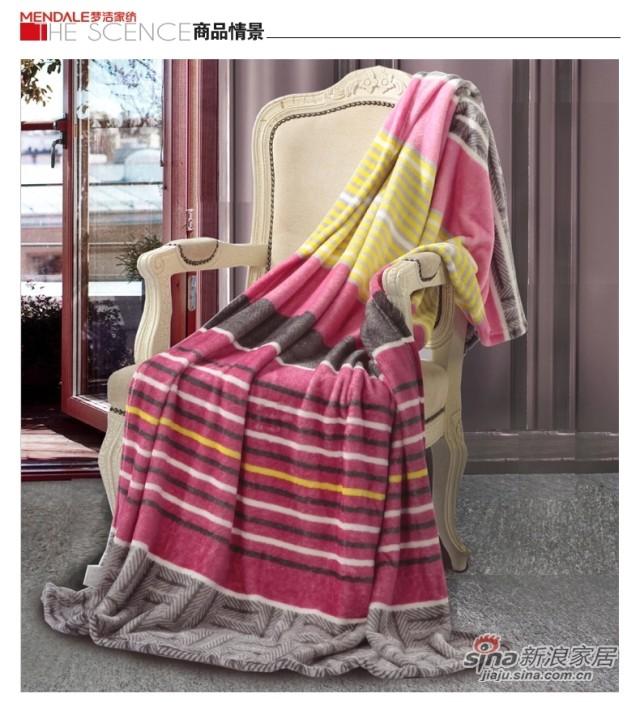梦洁家纺 午睡空调毯子-1
