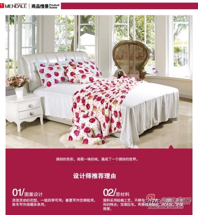 梦洁家纺 午睡空调毯子-3