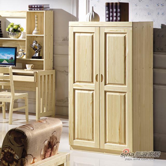 现代风格进口芬兰松实木家具环保实木原木色衣柜-0