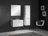 欧路莎OLS-BC6009浴室柜