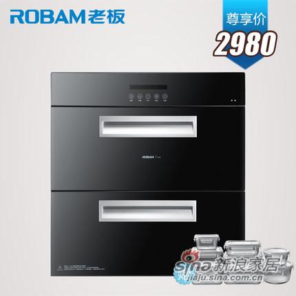 Robam/老板 ZTD100B-717 全新消毒柜五重净化-0