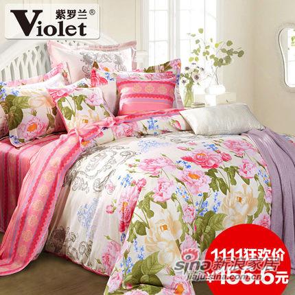 紫罗兰家纺纯棉四件套全棉简约床上用品-0