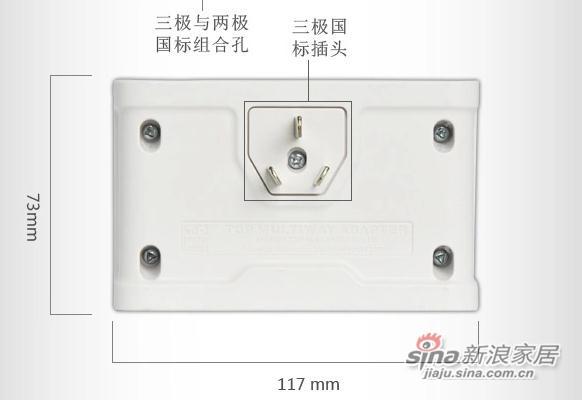 突破转换器插座一转二插座TZ-C04-2