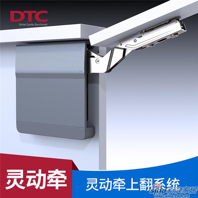 TOP-STAYS灵动牵智能上翻系统(中型)-14
