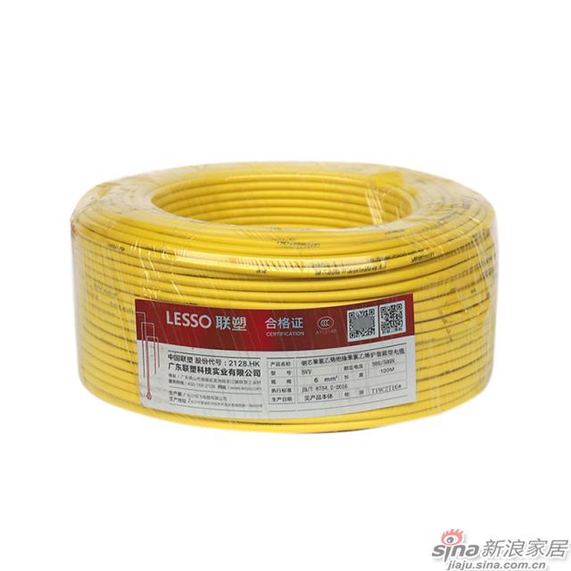 联塑铜芯聚氯乙烯绝缘聚氯乙烯护套固定布线用电缆(单芯)-0