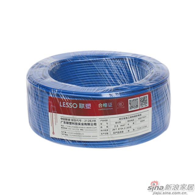 联塑铜芯聚氯乙烯绝缘软电缆