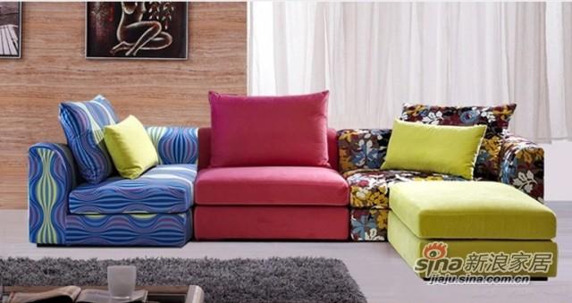 华日家居实木框架时尚撞色沙发