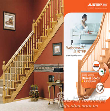 捷步楼梯-亚历山大