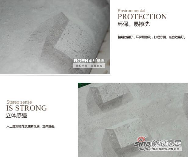 柔然壁纸3D立体凸起效果和水滴浸透效果韩国进口墙纸-2