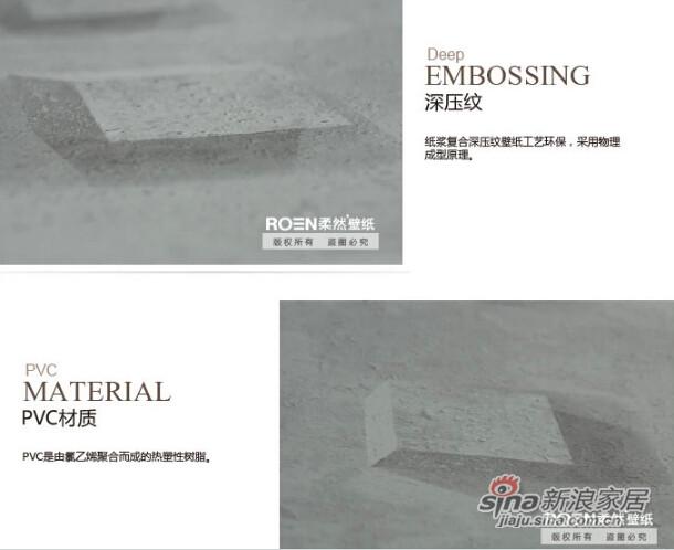 柔然壁纸3D立体凸起效果和水滴浸透效果韩国进口墙纸-3