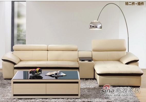 左右真皮沙发组合-1