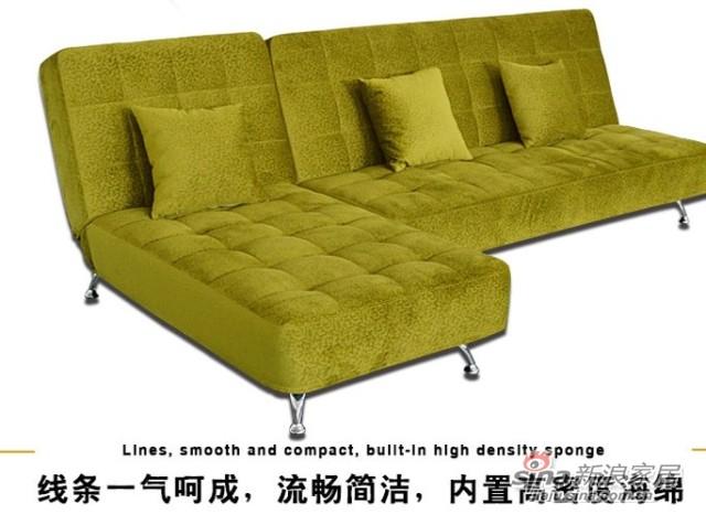 光明家具时尚两用沙发-2