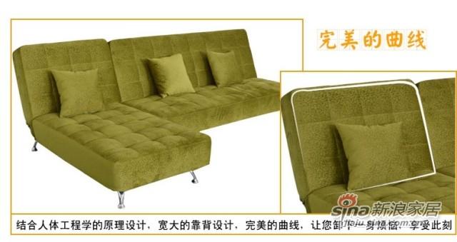 光明家具时尚两用沙发-3