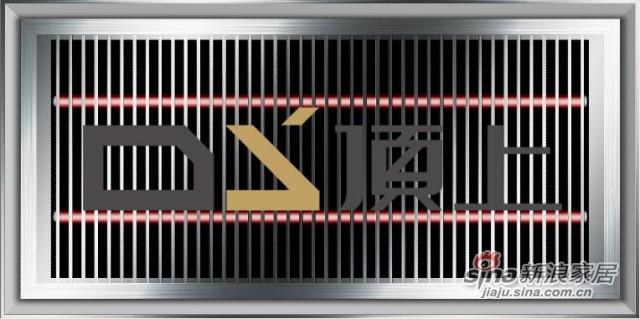 【顶上集成吊顶】钻石碳晶光暖( 带换气)(1)-0