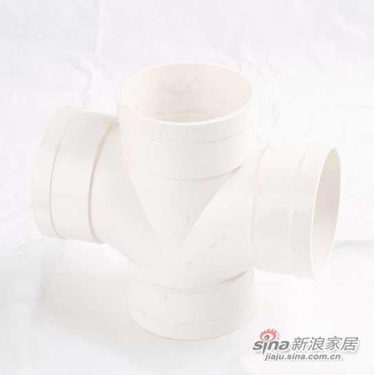 世丰PVC-U顺水四通-0