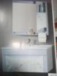 舒曼浴室柜309