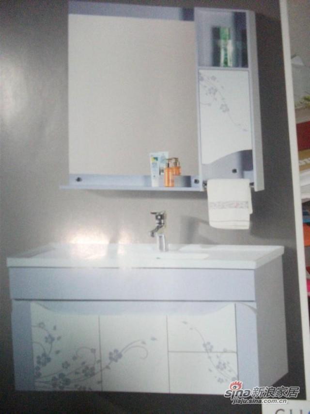 舒曼浴室柜309 -1