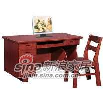 远大嘉华实木电脑桌D16#-0