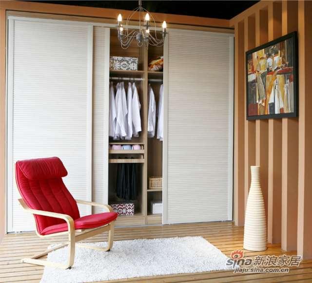 白橡衣柜-0