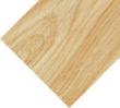 燕泥强化地板防水系列-YF301
