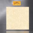 马可波罗抛光砖-吉祥石系列-PG8022C(800*800mm)