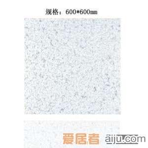 博德-翠晶系列-B4J38-(600*600MM)1