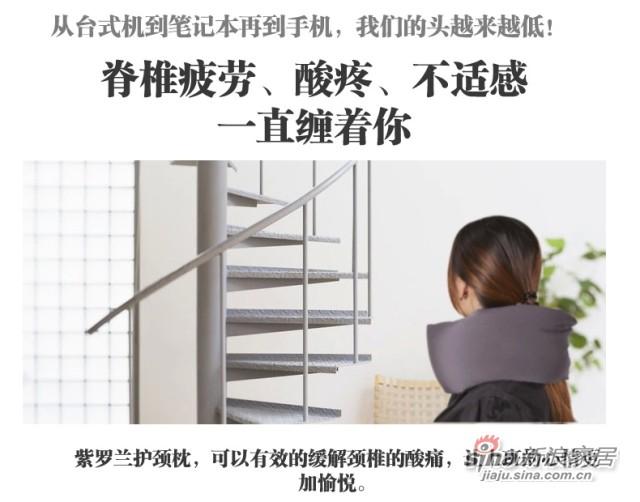 紫罗兰家纺 多功能U形枕保健解压午睡颈椎枕头-3