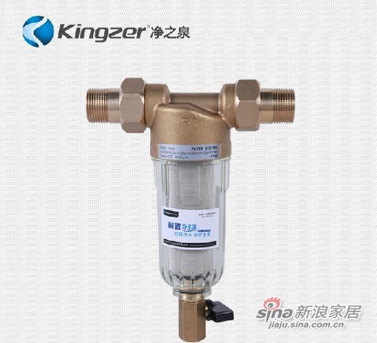 净之泉JZQ-200A-1