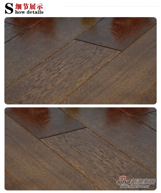 香门地美学地板 新美学 FS005多层实木地板 -2