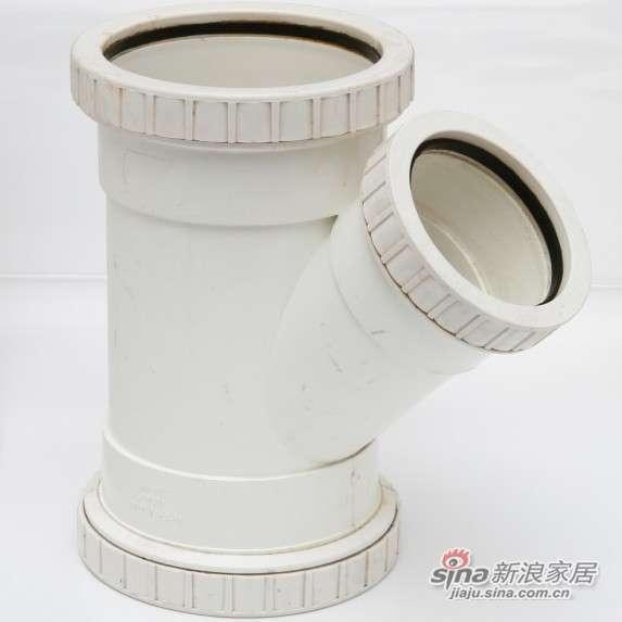 世丰PVC-U消音异径斜三通-0