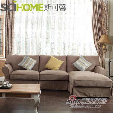斯可馨 沙发客厅组合布艺沙发实木脚可拆洗三人躺位 简约现代1005-1