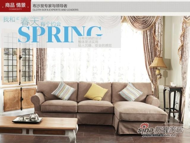 斯可馨 沙发客厅组合布艺沙发实木脚可拆洗三人躺位 简约现代1005-3