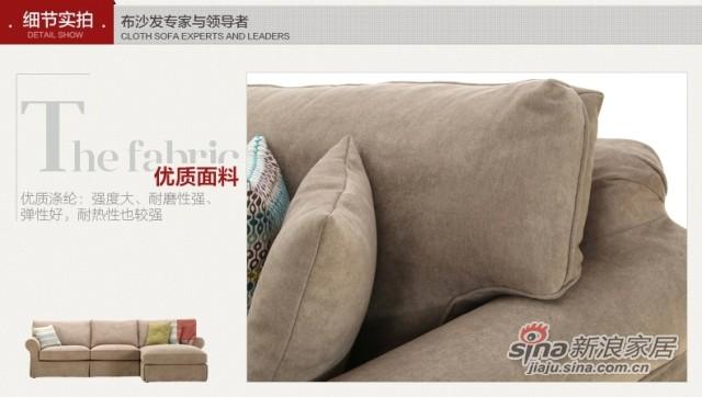 斯可馨 沙发客厅组合布艺沙发实木脚可拆洗三人躺位 简约现代1005-4