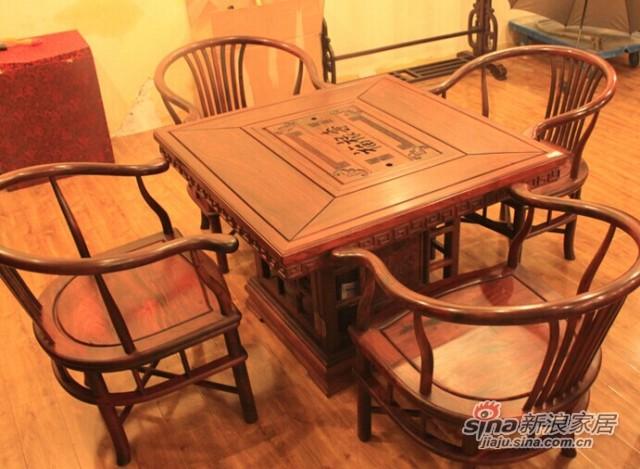 元亨利E-S-0594-33圈椅式茶桌