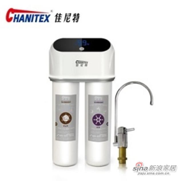 佳尼特智能双级超滤净水器CU3200-A2