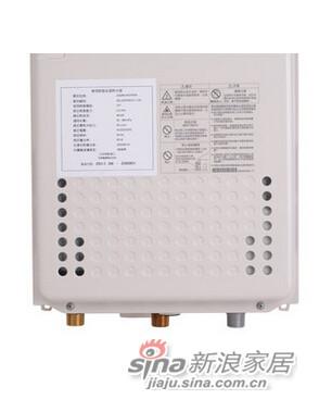 能率燃气热水器-2