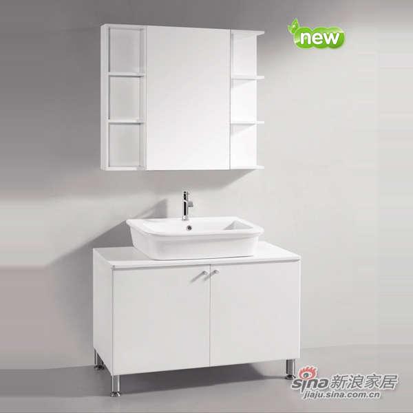 泰陶浴室柜-0